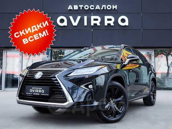 Lexus RX300, 2019 год, 3 190 000 руб.