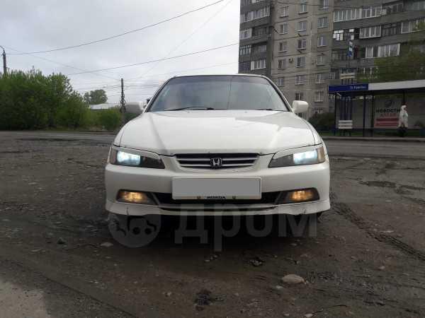 Honda Accord, 1999 год, 239 000 руб.