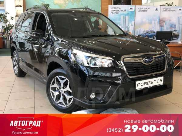 Subaru Forester, 2018 год, 2 126 900 руб.