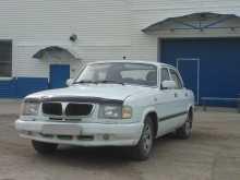Омск 3110 Волга 2002