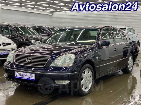 Lexus LS430, 2001 год, 449 999 руб.