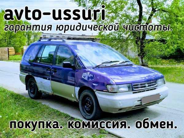 Nissan Prairie Joy, 1997 год, 49 000 руб.