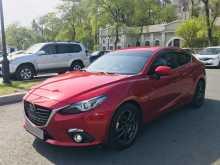 Владивосток Mazda3 2015
