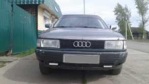 Тара 80 1991