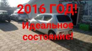 Иркутск Alto 2016