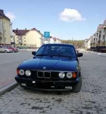 Екатеринбург 5-Series 1991