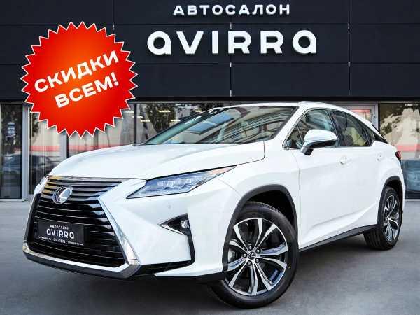 Lexus RX300, 2019 год, 3 372 000 руб.