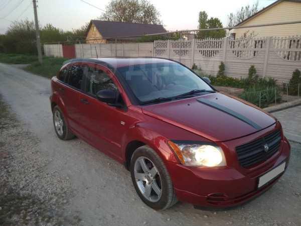 Dodge Caliber, 2006 год, 400 000 руб.