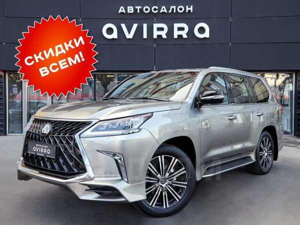 Lexus LX570, 2019 год, 6 994 000 руб.
