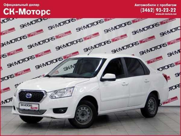 Datsun on-DO, 2014 год, 285 000 руб.