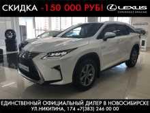 Новосибирск RX350L 2019