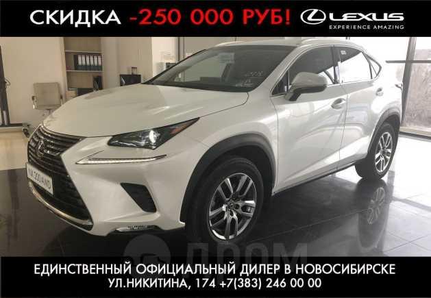 Lexus NX200, 2019 год, 2 686 500 руб.