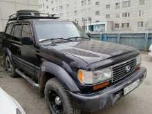 Екатеринбург LX450 1997