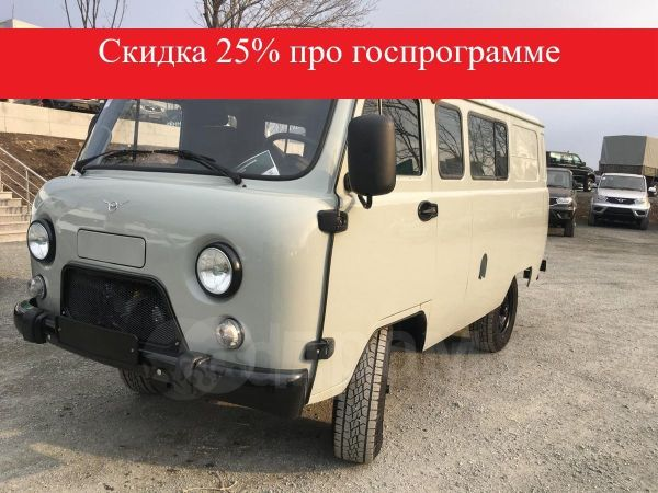 УАЗ Буханка, 2019 год, 817 800 руб.