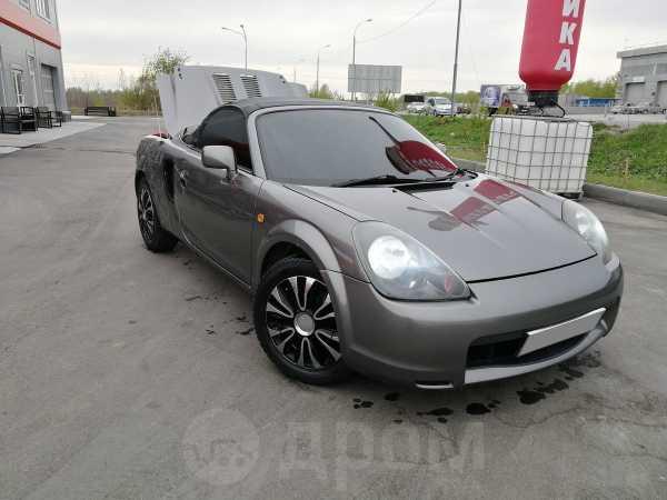 Toyota MR-S, 1999 год, 225 000 руб.
