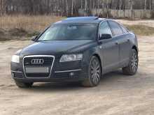 Сургут A6 2006