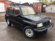 Кемерово Escudo 1992