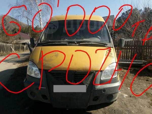 ГАЗ 2217, 2005 год, 120 000 руб.