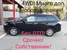 Иркутск Outlander 2012