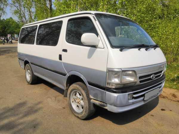 Toyota Hiace, 2000 год, 278 000 руб.
