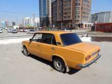 Новосибирск 2101 1983