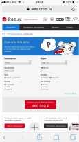 Chery Tiggo T11, 2014 год, 399 900 руб.