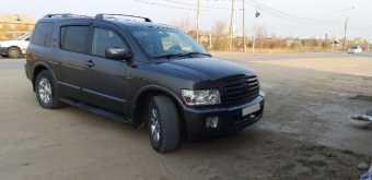 Якутск QX56 2004