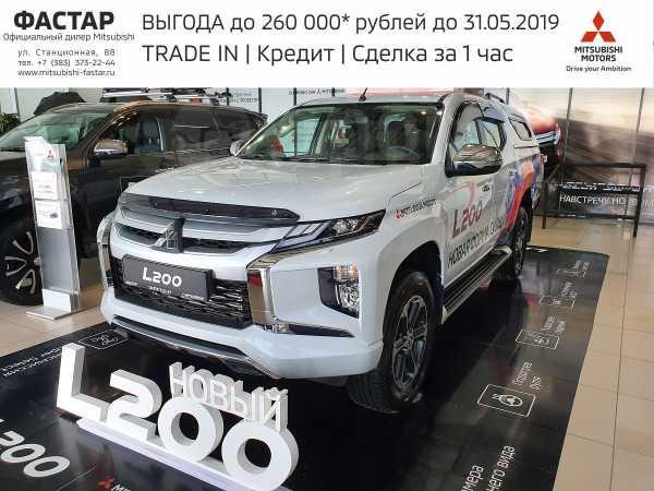 Mitsubishi L200, 2019 год, 2 457 900 руб.