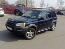 Иркутск Freelander 2001