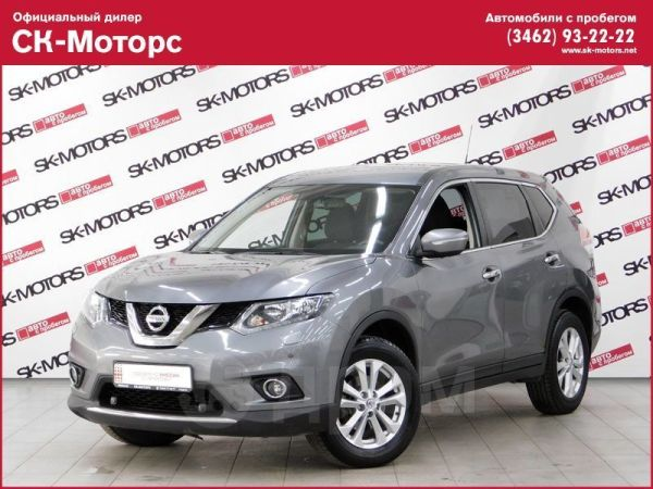 Nissan X-Trail, 2015 год, 1 235 000 руб.