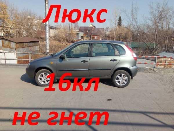 Лада Калина, 2011 год, 224 990 руб.