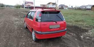 Иркутск Raum 2000