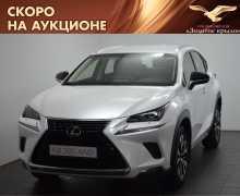 Новокузнецк NX200 2019