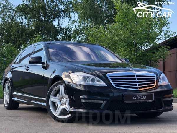 Mercedes-Benz S-Class, 2011 год, 1 300 000 руб.