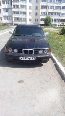 Курган 5-Series 1991