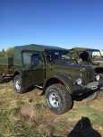 ГАЗ 69, 1966 год, 1 400 000 руб.