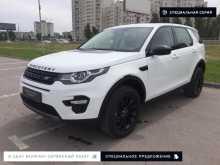 Волгоград Discovery Sport
