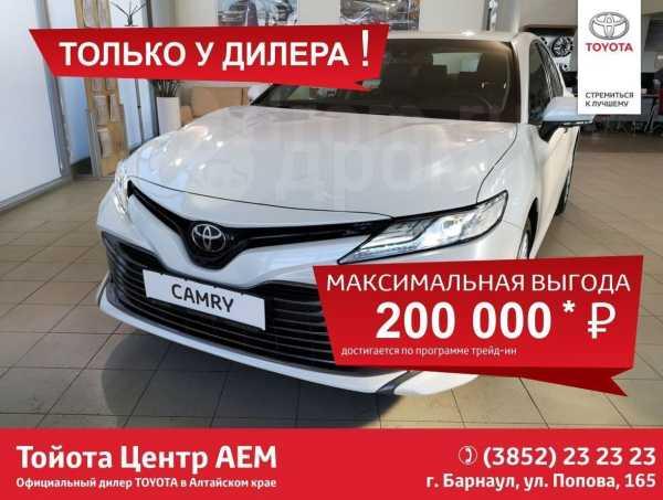 Toyota Camry, 2019 год, 2 331 000 руб.