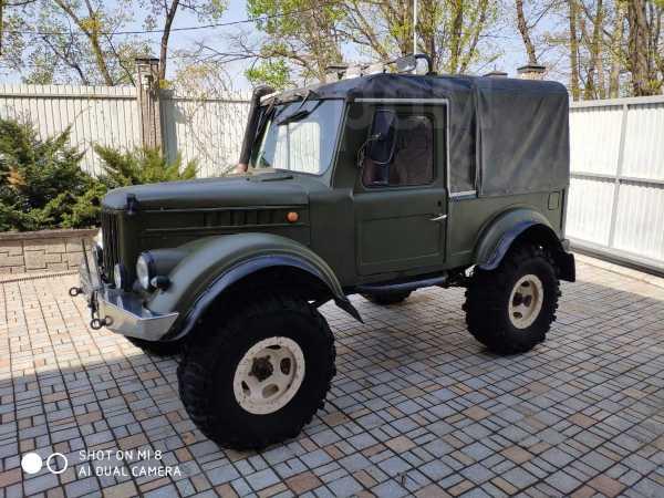 ГАЗ 69, 1970 год, 600 000 руб.