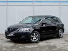 Тюмень Mazda Mazda3 2007