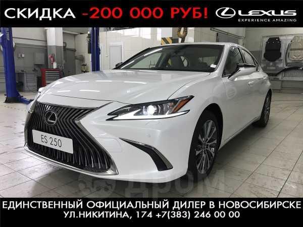 Lexus ES250, 2019 год, 3 067 500 руб.