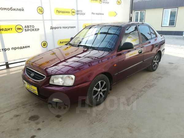 Hyundai Accent, 2011 год, 240 000 руб.