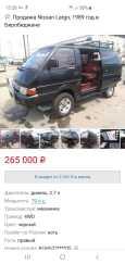 Nissan Largo, 1990 год, 135 000 руб.