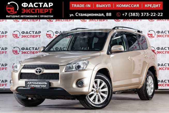 Toyota RAV4, 2011 год, 929 000 руб.