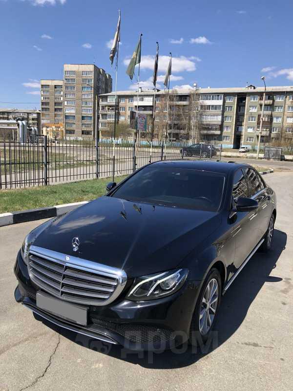 Mercedes-Benz E-Class, 2017 год, 2 199 999 руб.