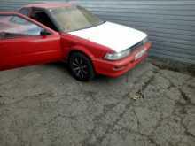 Белово Corolla Levin 1987