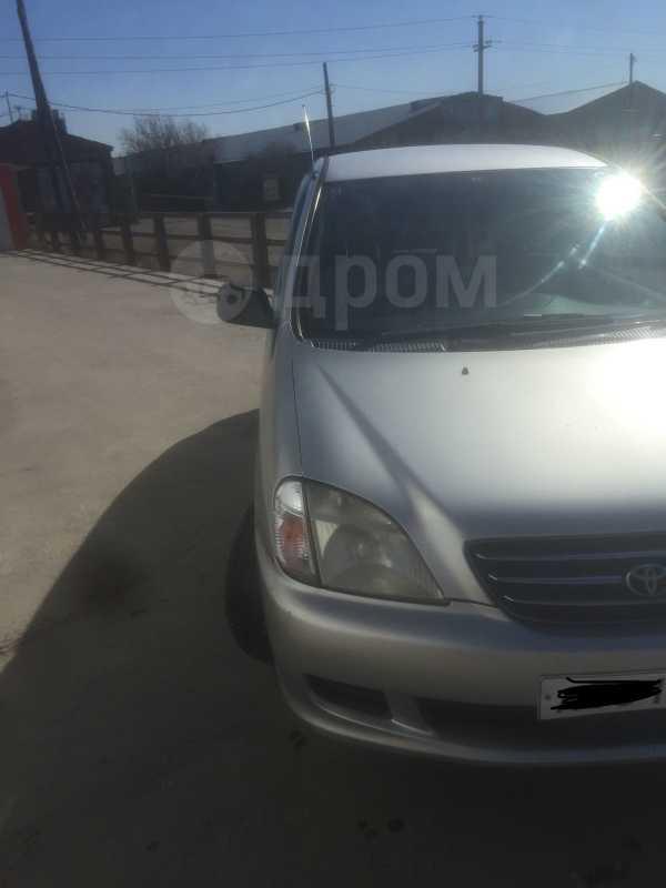 Toyota Nadia, 1999 год, 240 000 руб.