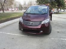 Honda Freed, 2010 г., Барнаул