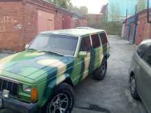 Новосибирск Cherokee 1990