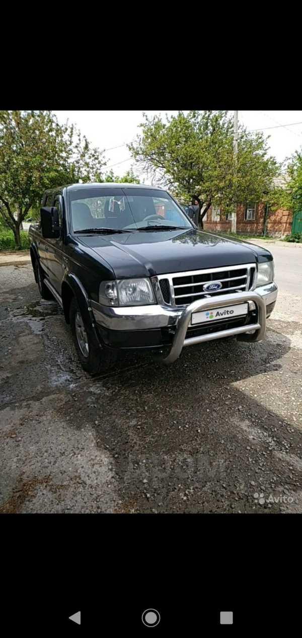 Ford Ranger, 2006 год, 415 000 руб.